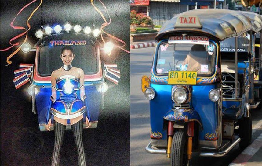 tuktukdress
